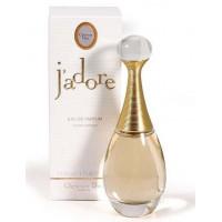 Dior Jadore 50 мл