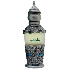 Asgharali Shazeb, купить Ашгарали Шазеб