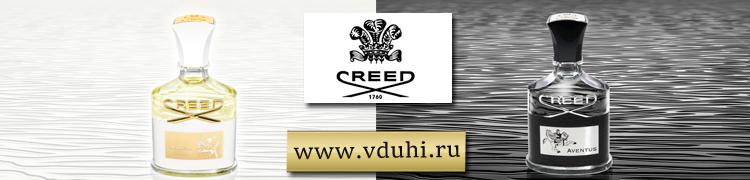 купить Крид, Sreed в Москве с доставкой по всей России