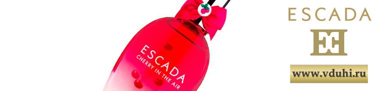 Escada, купить духи Эскада